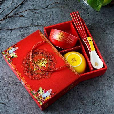 龙凤陶瓷寿碗答谢礼盒 老人生日祝寿宴回礼 可烧刻字红黄礼品碗