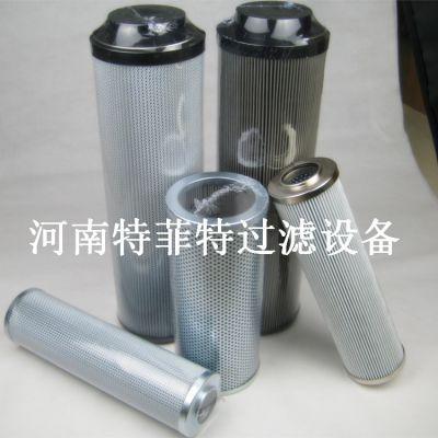 供应滤油机滤芯 LUC-40X5Q