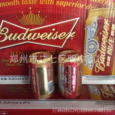 夜场 KTV啤酒专供   听装  百威纯生啤酒  1*24*330ML   大量批发
