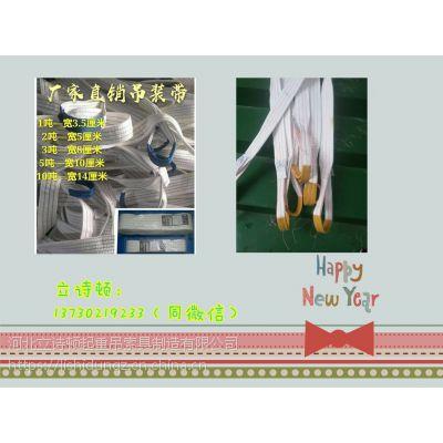 2吨2M白色吊装带的重量 10吨吊装带能吊多重