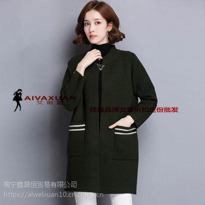 供应品牌折扣女装 一手货源17年秋冬款毛衣外套多款多色批发
