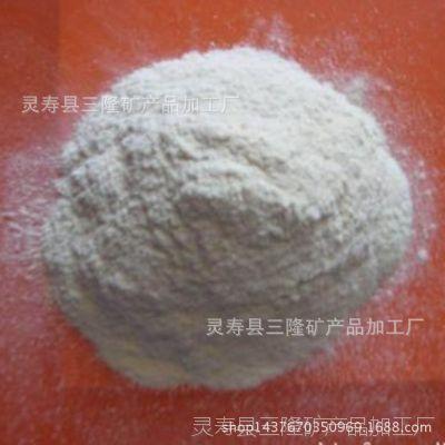 三隆供应木质纤维 白木粉 杨木木粉 高纯杨木粉