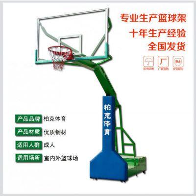 广州篮球架厂家 室外移动球框 柏克体育地埋式球架 打螺丝球柱