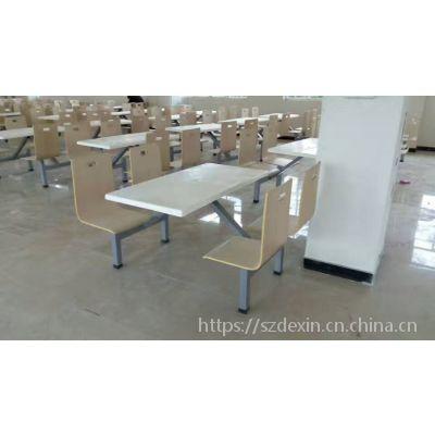 【特价直销】学校快餐桌椅 工厂饭堂餐桌 玻璃钢餐桌价格更实惠