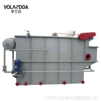 灌阳酒店生活废水处理净化装置 华兰达一体化污水处理设备专业制造商