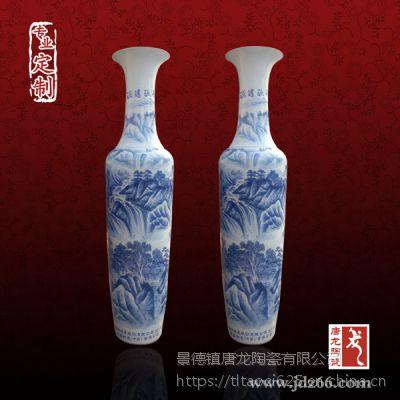 陶瓷花瓶 青花瓷花瓶 大花瓶定制