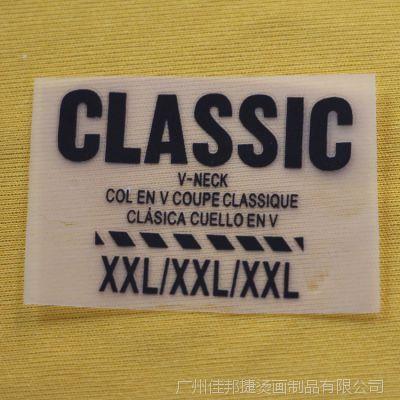 衣服码唛 服装码标 现货码标 支持订制*供应码标 服装尺码标签