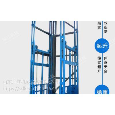 坤江牌导轨式电动液压升降机仓库提升机吊笼举升机云梯车间装卸货平台