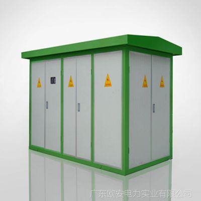 惠州箱变外壳生产厂家:金属箱变外壳箱式变电站壳体1-5