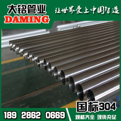 永州304卡压式不锈钢给水管DN15*0.8厂家直销