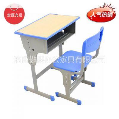 开封傲德钢制课桌椅 濮阳中小学生课桌椅供应商