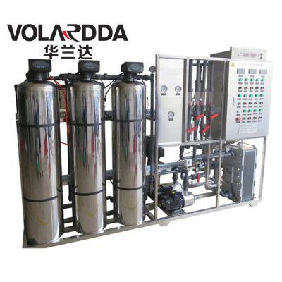 南宁车用尿素制造用高纯水制取设备 华兰达直销食品级1吨工业用超纯水设备