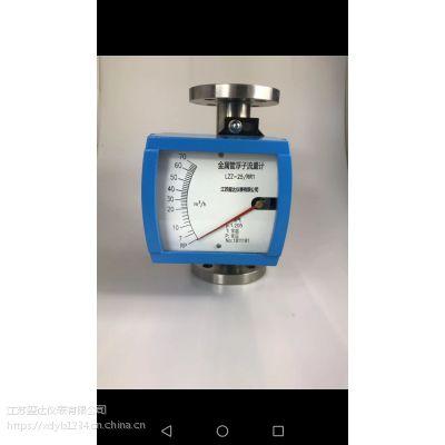 玺达牌 LZZ-150/Y10/RR1/K2金属管浮子流量计优质供应商