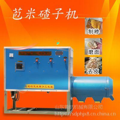 普航大产量玉米制糁机 苞米大碴子机价格 多功能棒子去胚芽磨碴子磨面机