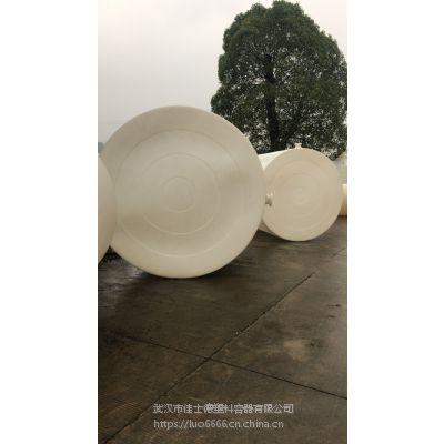 十堰5吨PE水桶定制商、5吨PE水桶价格优惠
