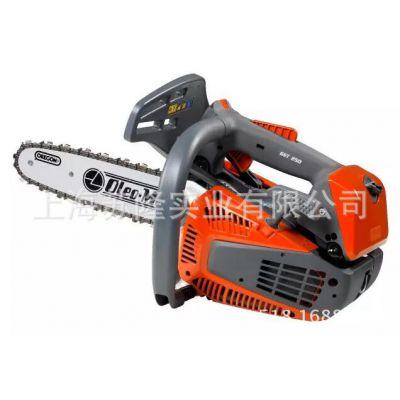 意大利进口欧玛GST360油锯、欧玛小型汽油锯、Oleo-Mac伐木锯