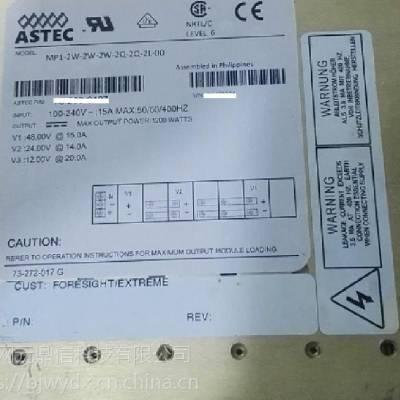 ASTEC雅达 MP1-2W-2W-2W-2Q-2Q-2L-00医疗开关电源供应器