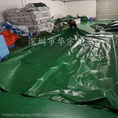 批发pvc涂层篷布 防水防晒帆布 加厚耐磨雨布 汽车盖货布