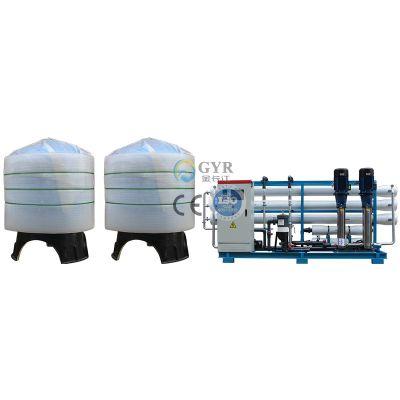 宁波金长江大型海岛船用苦咸水处理过滤装置海水淡化设备 7T/H海水淡化设备