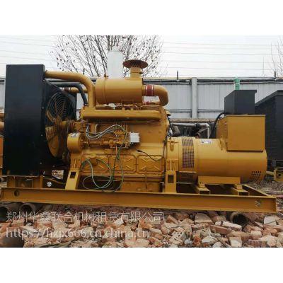 三百千瓦旧柴油发电机组上柴二手发电机组闲置销售处理质保一年