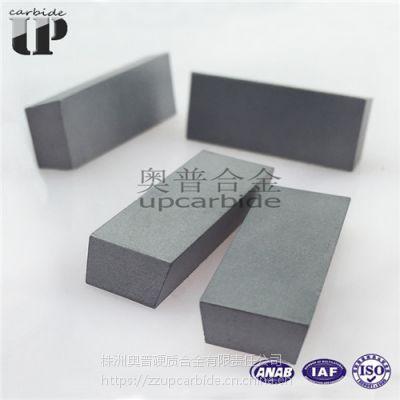 YS2T硬质合金非标成型块 耐磨钨钢纽扣刀28*10.5*5 钨钢刀片 合金刀