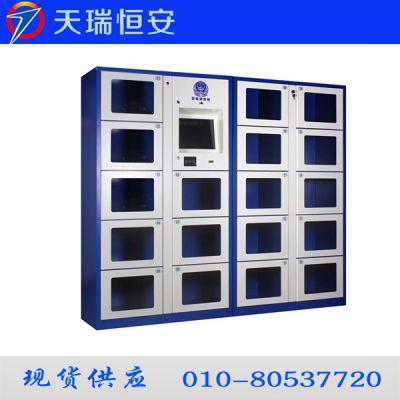 天瑞恒安TRH-KL智能物证柜厂家IC卡联网型寄存柜价格