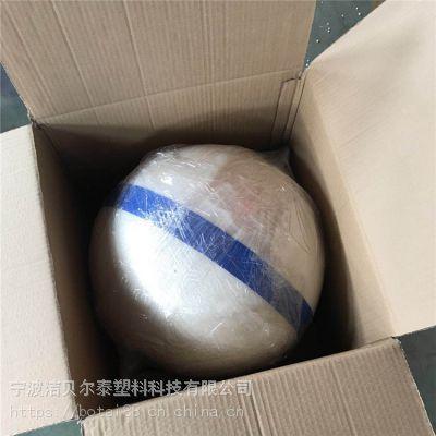 塑料漂浮水上安全警示浮球制作厂家