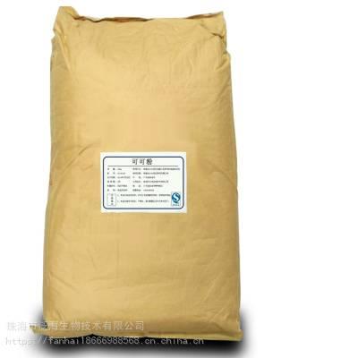 泛海可可粉生产厂家 食品级可可粉作用