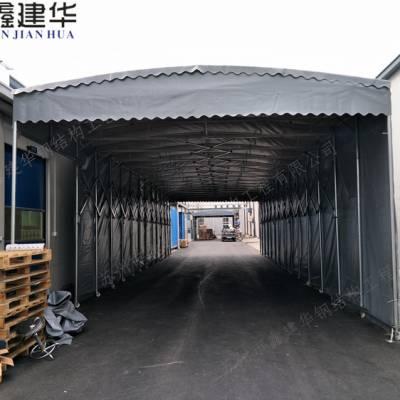 北京市怀柔区鑫建华订制移动伸缩雨棚布、仓储活动式帐篷、帆布遮阳棚厂家