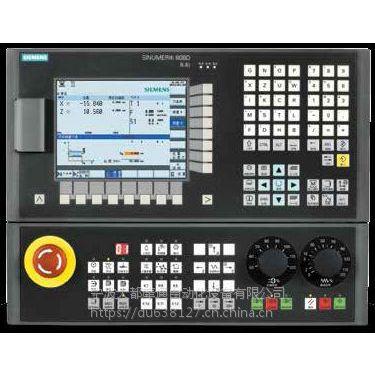西门子808数控系统代理商特价现货销售