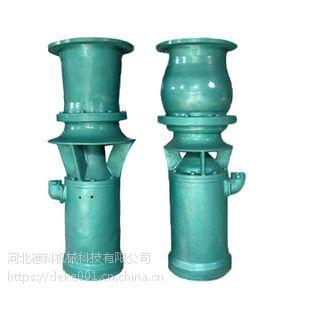 南充轴流泵厂家 悬挂式轴流泵 代理