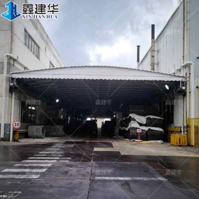 昆山鑫建华巴城镇厂房与厂房之间可搭建伸缩雨棚布 电动篷 固定雨蓬专业品质保障好