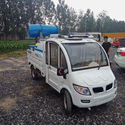 新能源电动四轮洒水车 工地抑尘雾炮喷洒车 易操作货到付款