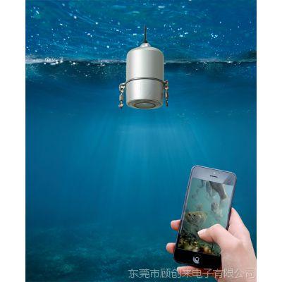 手机APP无线可视钓鱼器 水下WIFI视频探鱼摄像头10米线