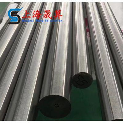 供应GH2696耐腐蚀高温合金棒GH2696合金板 精密无缝管