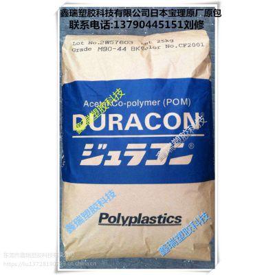 POM 日本宝理LU-02-2 CF200抗紫外线POM聚甲醛