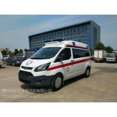 厂家直销 新全顺长轴监护型救护车 5341×2032×2242,