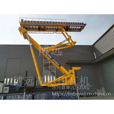 哈尔滨18.5米高空升降机和760压瓦机生产厂家