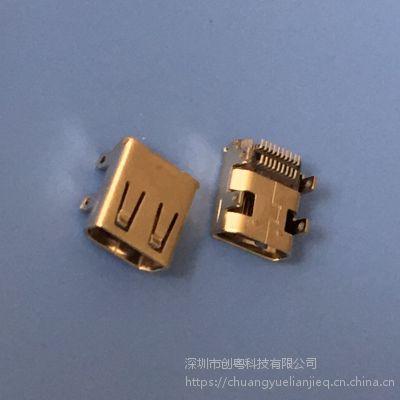 带孔MICRO HDMI音频插座 D型-19P 四脚插板 板上前插后贴 双排贴板SMT 铜壳编带