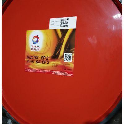 道达尔润滑脂TOTAL MULTIS EP0 1 2 3极压润滑脂