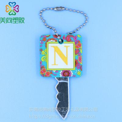 pvc钥匙套 N字母碎花塑胶钥匙套 软胶锁匙套