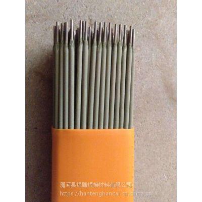 HDG-60高合金高硬度耐磨焊条