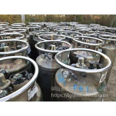 高价回收旧杜瓦罐,回收二手液氧氮氩杜瓦瓶