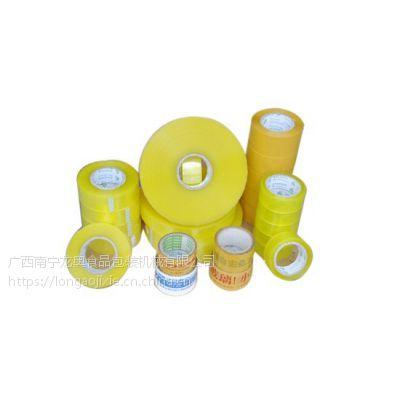 供应南宁纸箱包装胶带厂,百色封箱胶带,贵港透明胶