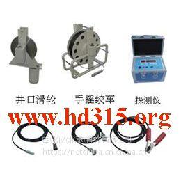 中西 地下水位探测仪 型号:BJ11WDS-500库号:M172135