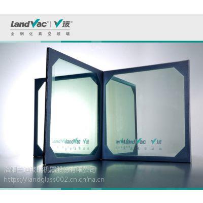 被动房专用6-12mm玻璃全钢化真空安全玻璃-兰迪V玻