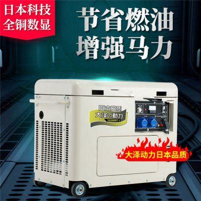 应急3kw静音小型柴油发电机