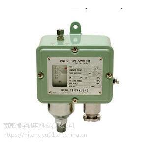 日本原装进口植田UEDA压力开关PU7-03-R3,PSP-200A,PM-501-R3B, PL-
