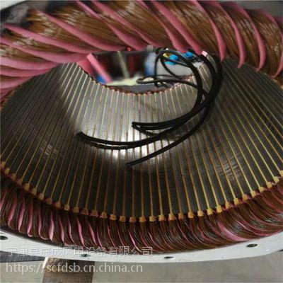 ?养殖场用风力发电机 5kw300转永磁低速发电机