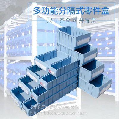 分隔式零件盒 厨房调理整理盒 手机收纳盒 医院药物陈列架 家用型塑料收纳盒厂家直销